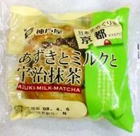 Uji_macha