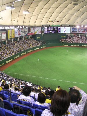 Tokyo_dome1