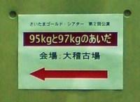 95kg97kg
