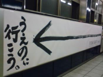 Inoue_takehiko