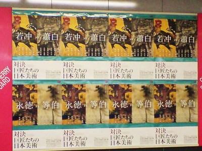Taiketsu_poster