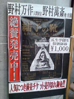 Shunju_poster