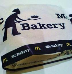 Mac_bread_2