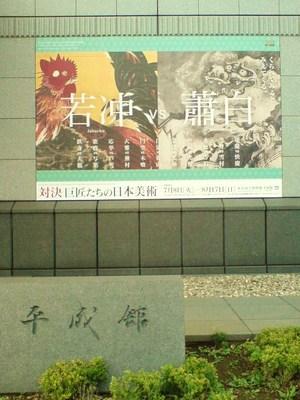 Taiketsu_gaikan