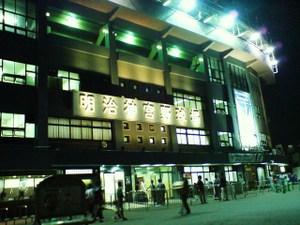 Ginzu_gaikan