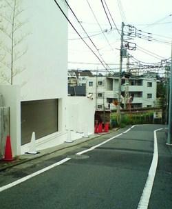 Tokyosonata