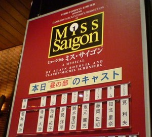 081023_saigon