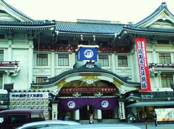 Kabukiza_0811