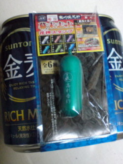 Kinmugi_sinsaku_2