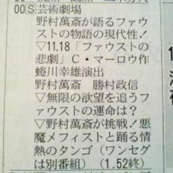 Nikkei_2