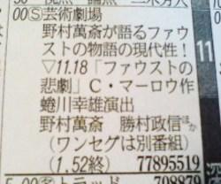 Sankei_2