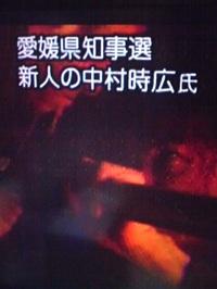 Ryomaden_kamejiro