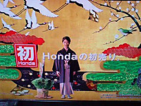 Honda_cm