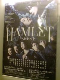 Hamlet05