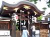 Seimeisha1