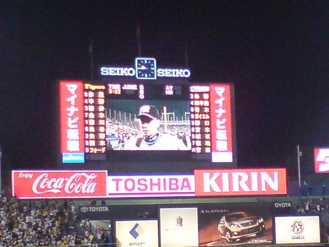神宮球場で「ヤクルトvs阪神戦」観戦