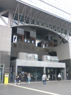 京都日帰り旅行(1)