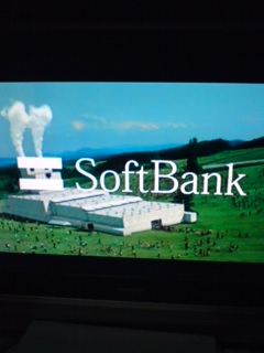 「Smap→Softbank」60秒CM