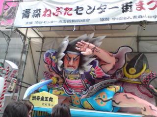 渋谷にねぶた出現