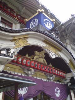 「吉例顔見世大歌舞伎」(夜の部)を観る