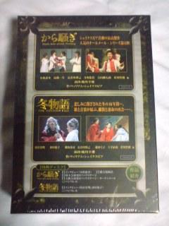 SSSシリーズ、DVD第7弾発売〜