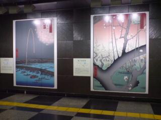地下鉄錦糸町駅は「江戸百」鑑賞?スポット