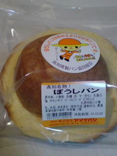 高知県アンテナショップ「まるごと高知」