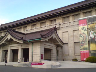 「東京国立博物館 本館リニューアル記念 特別公開」を観る