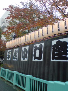 「平成中村座〜十一月大歌舞伎」(昼の部)を観る
