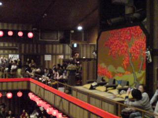 「平成中村座〜十一月大歌舞伎」(夜の部)を観る