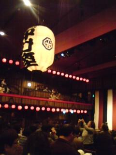 「平成中村座〜十二月大歌舞伎」(昼の部)を観る