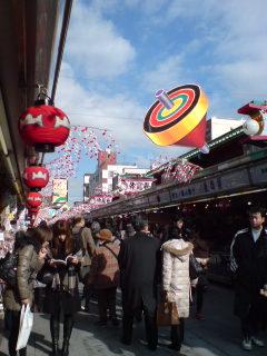 「新春浅草歌舞伎」(第一部)を観る