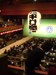 「中村勘九郎襲名披露平成中村座三月大歌舞伎」(昼の部)を観る