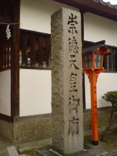 京都の歴史の地層。