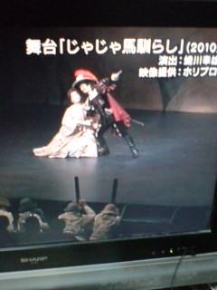 亀治郎さんinスタパで「じゃじゃ馬〜」映像
