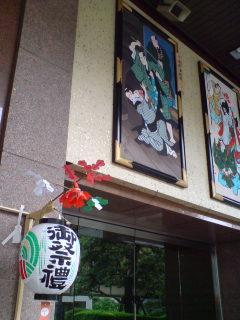 「五月花形歌舞伎」(昼の部)を観る