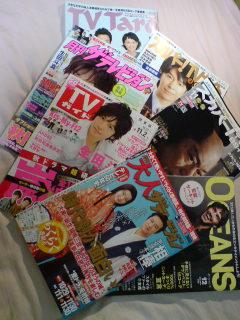 今日買った雑誌たち。
