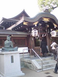 恒例?晴明神社参詣