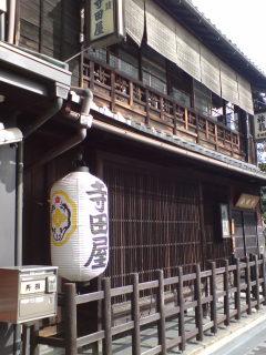 龍馬in京都史跡巡り(伏見編)