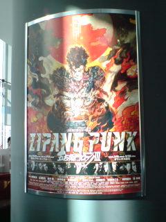 劇団新感線がシアターオーブ初見参。「ZIPANG PUNK」を観る