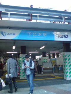 小田急線下北沢地下駅の初日。