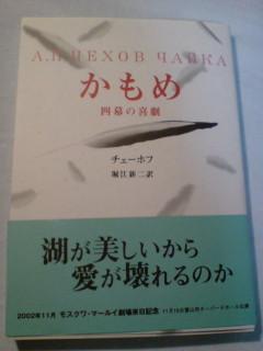 青山ブックセンターの「Sept09」企画展に漸く行く