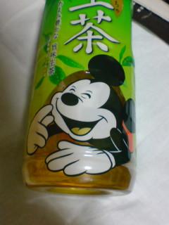「生茶」ラベルにつられて買った。