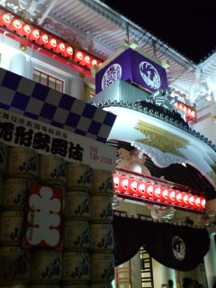 歌舞伎座で「陰陽師」を観る