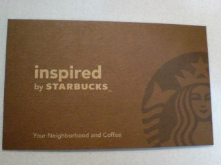 「Inspired by Starbucks」に行ってみた。
