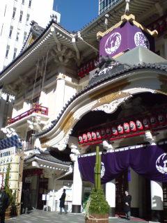 「壽新春大歌舞伎」(昼の部・夜の部)を観る