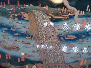 千葉市美術館「江戸の面影〜浮世絵は何を描いてきたのか」を見る