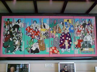 「国立文楽劇場開場30周年記念公演〜『菅原伝授手習鑑』(第二部)」を観る