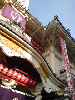 「歌舞伎座新開場柿葺落 鳳凰祭四月大歌舞伎」(夜の部)を途中まで観る