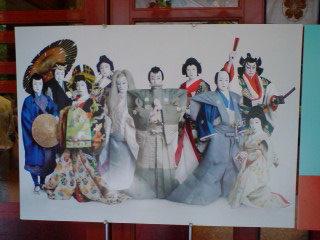「五月花形歌舞伎」(夜の部)を観る